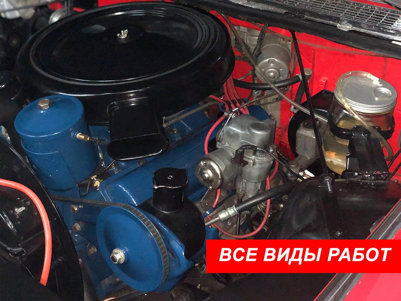 реставрация двигателей ретро автомобилей